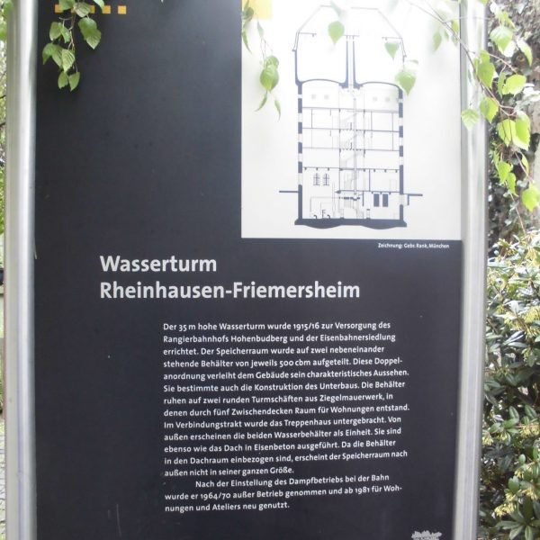 Wasserturm Duisburg-Friemersheim Hohenbudberg